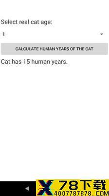 猫年龄app下载_猫年龄app最新版免费下载