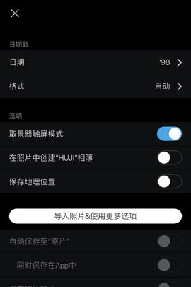 hujl相机app下载_hujl相机app最新版免费下载