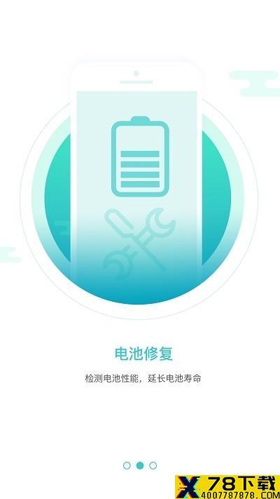 优电app下载_优电app最新版免费下载