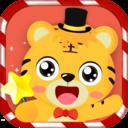 贝乐虎故事屋app下载_贝乐虎故事屋app最新版免费下载