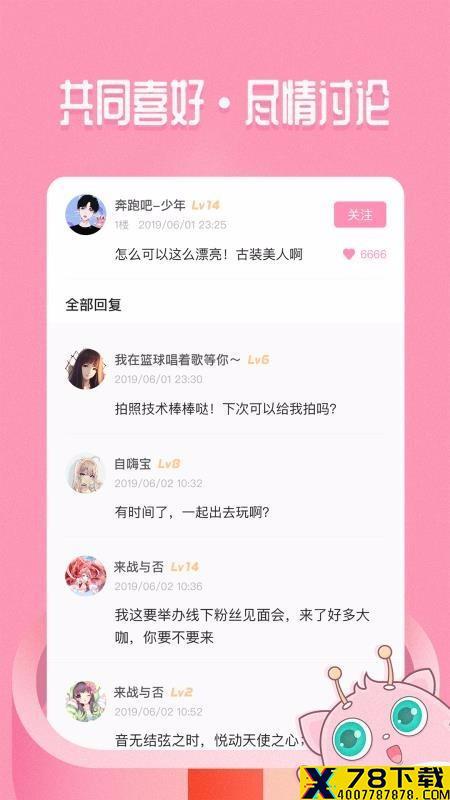 嗨酱app下载_嗨酱app最新版免费下载