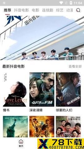 百度泡饭影视app下载_百度泡饭影视app最新版免费下载