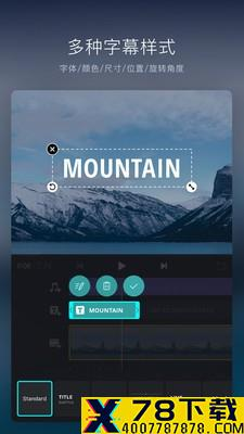 VN视频剪辑app下载_VN视频剪辑app最新版免费下载