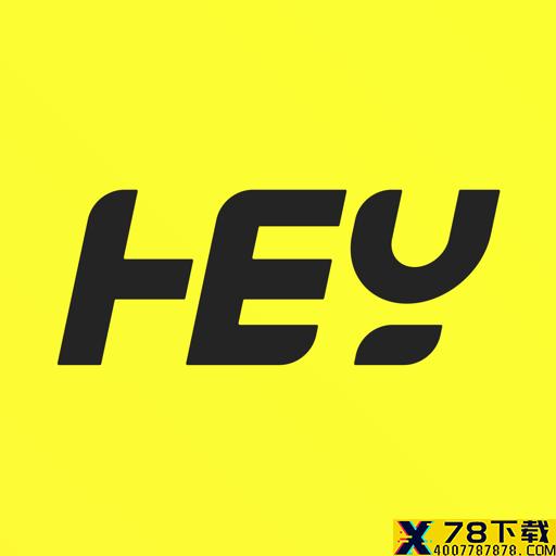 Heychatapp下载_Heychatapp最新版免费下载