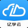 亿学云app下载_亿学云app最新版免费下载