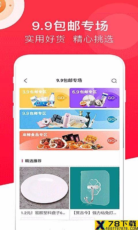 橘猫盒子app下载_橘猫盒子app最新版免费下载
