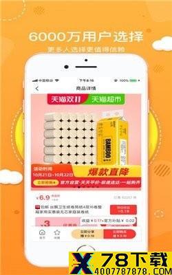 小熊快报app下载_小熊快报app最新版免费下载