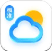 极准天气app下载_极准天气app最新版免费下载
