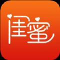 闺蜜分享app下载_闺蜜分享app最新版免费下载