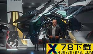 《赛博朋克2077》内容量庞