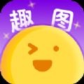 趣图宝app下载_趣图宝app最新版免费下载