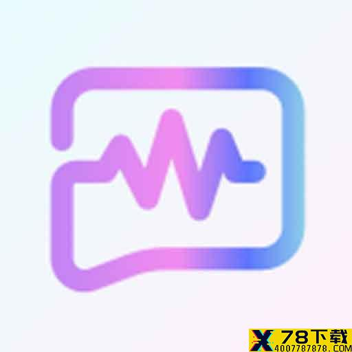 可可变声器app下载_可可变声器app最新版免费下载