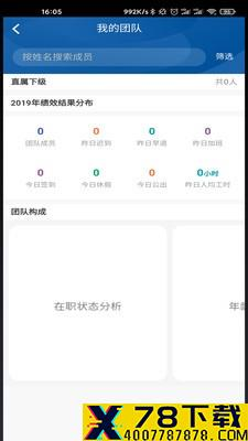 火箭人appapp下载_火箭人appapp最新版免费下载