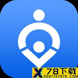 手机定位易关爱app下载_手机定位易关爱app最新版免费下载