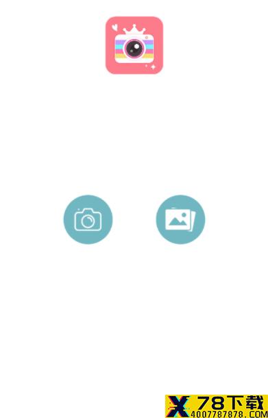 哇咔相机app下载_哇咔相机app最新版免费下载