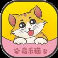 奇乐猫app下载_奇乐猫app最新版免费下载