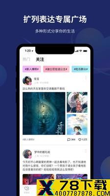 折耳app下载_折耳app最新版免费下载