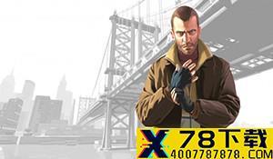 玩家买下《赛博朋克2077》