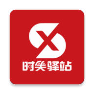 时笑驿站app下载_时笑驿站app最新版免费下载