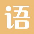 有声语文app下载_有声语文app最新版免费下载
