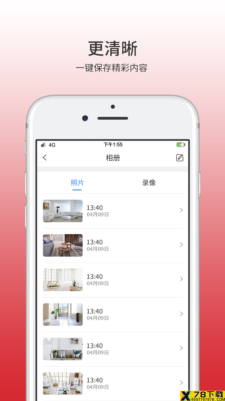 小狗摄像头app下载_小狗摄像头app最新版免费下载