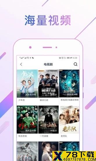 一库影视app下载_一库影视app最新版免费下载