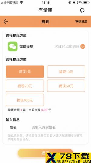 爆浆短视频app下载_爆浆短视频app最新版免费下载