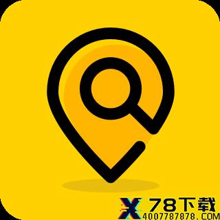 星极定位大师app下载_星极定位大师app最新版免费下载