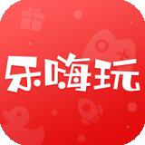 乐嗨玩游戏app下载_乐嗨玩游戏app最新版免费下载