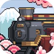 铁道物语手游下载_铁道物语手游最新版免费下载