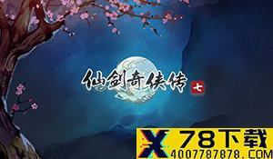 SNK官方取消《拳皇15》发