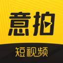 意拍短视频app下载_意拍短视频app最新版免费下载