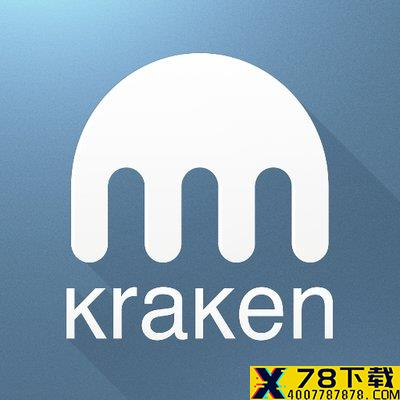 K网(Kraken)app下载_K网(Kraken)app最新版免费下载
