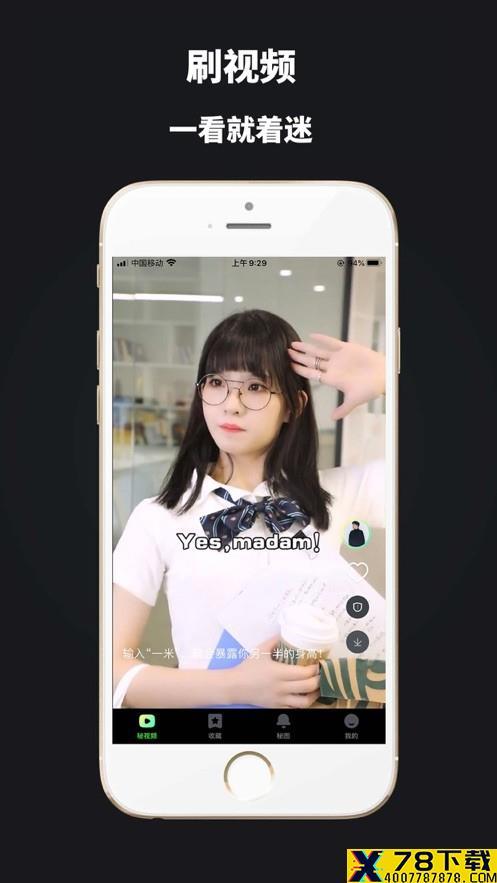 拍呱呱短视频app下载_拍呱呱短视频app最新版免费下载