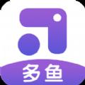 多鱼游戏盒子app下载_多鱼游戏盒子app最新版免费下载