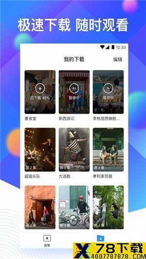 粉色㔀院app下载_粉色㔀院app最新版免费下载