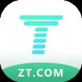 ZTapp下载_ZTapp最新版免费下载