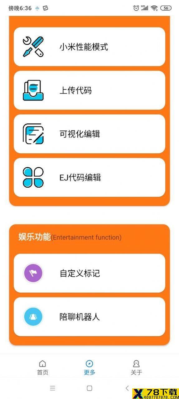 小雷游戏助手app下载_小雷游戏助手app最新版免费下载