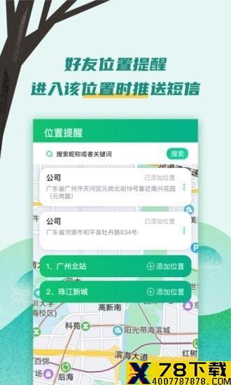 易寻大师app下载_易寻大师app最新版免费下载