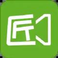 剧匠app下载_剧匠app最新版免费下载