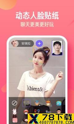 秘探app下载_秘探app最新版免费下载