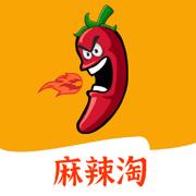 麻辣淘app下载_麻辣淘app最新版免费下载