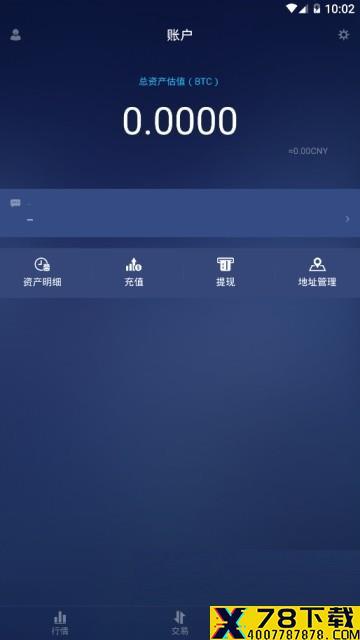 Biboxapp下载_Biboxapp最新版免费下载