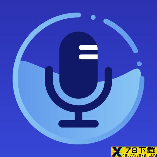 芒果变声器app下载_芒果变声器app最新版免费下载