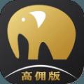粉象高佣快报app下载_粉象高佣快报app最新版免费下载