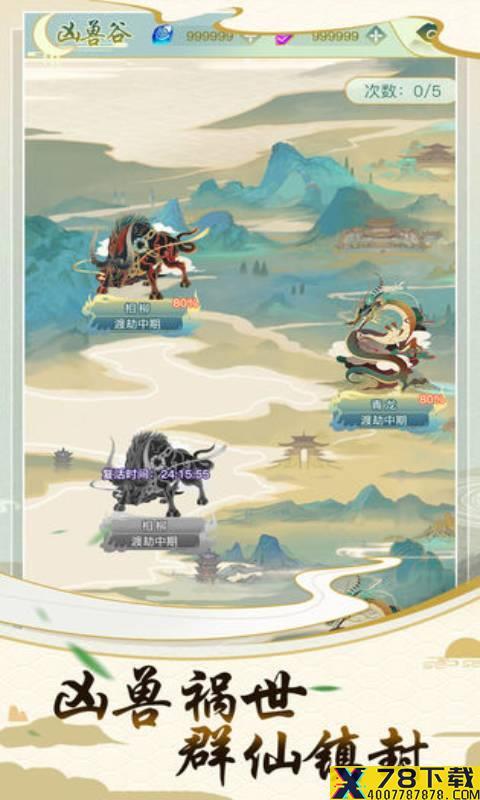 决战圣殿手游下载_决战圣殿手游最新版免费下载