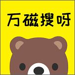 万磁搜呀app下载_万磁搜呀app最新版免费下载