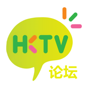 港剧论坛app下载_港剧论坛app最新版免费下载