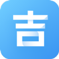青书吉大app下载_青书吉大app最新版免费下载