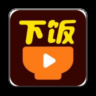 下饭小视频app下载_下饭小视频app最新版免费下载